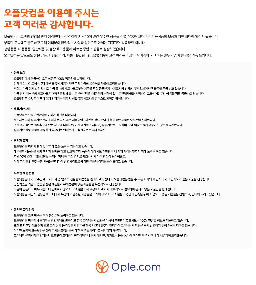 오플닷컴소개